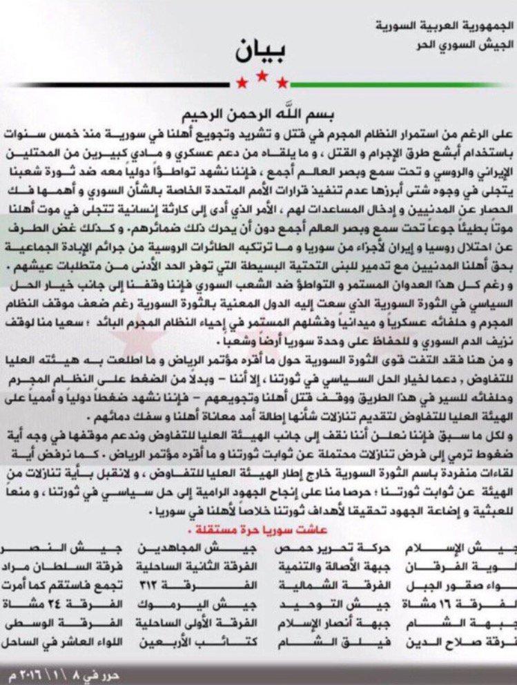 رياض حجاب رئيس وزراء بشار هو الممثل الشرعي للثورة السورية !!!! CYUPUyeW8AA0z3A