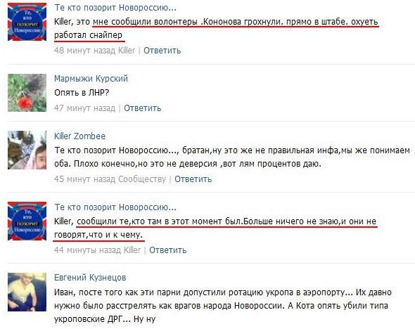 россия - страна-подонок, страна-выродок, страна-мразь - Страница 5 CYUPn_pWYAEG3rm