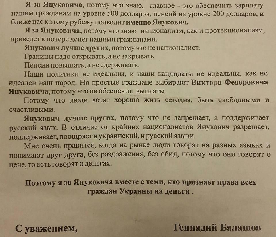 """Россия и Украина не смогли договориться о переговорах по """"долгу Януковича"""", - Минфин РФ - Цензор.НЕТ 5268"""