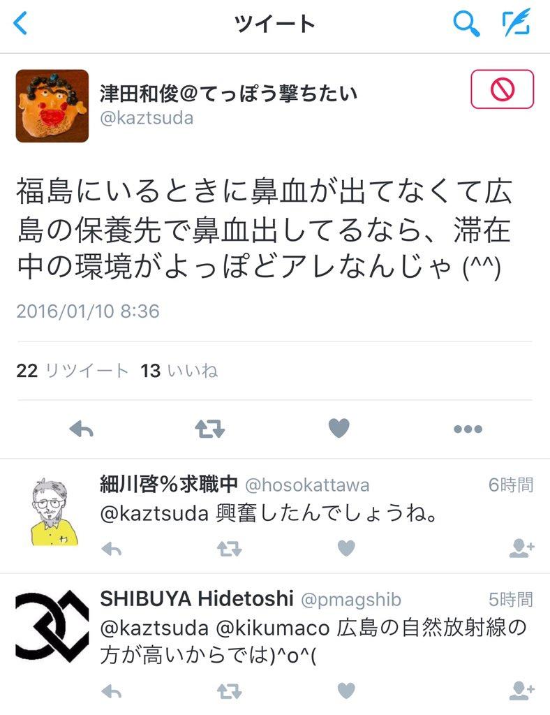 """つぐみ on Twitter: """"そして引用..."""
