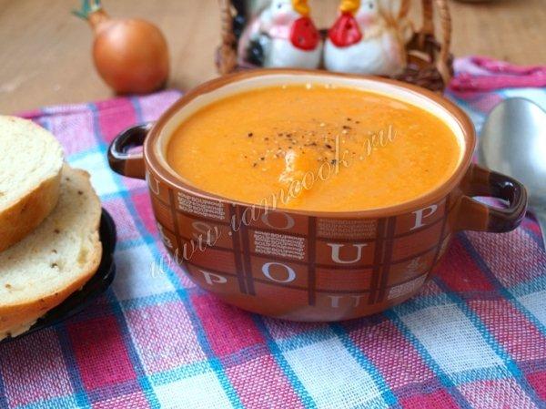 Тыква суп рецепты
