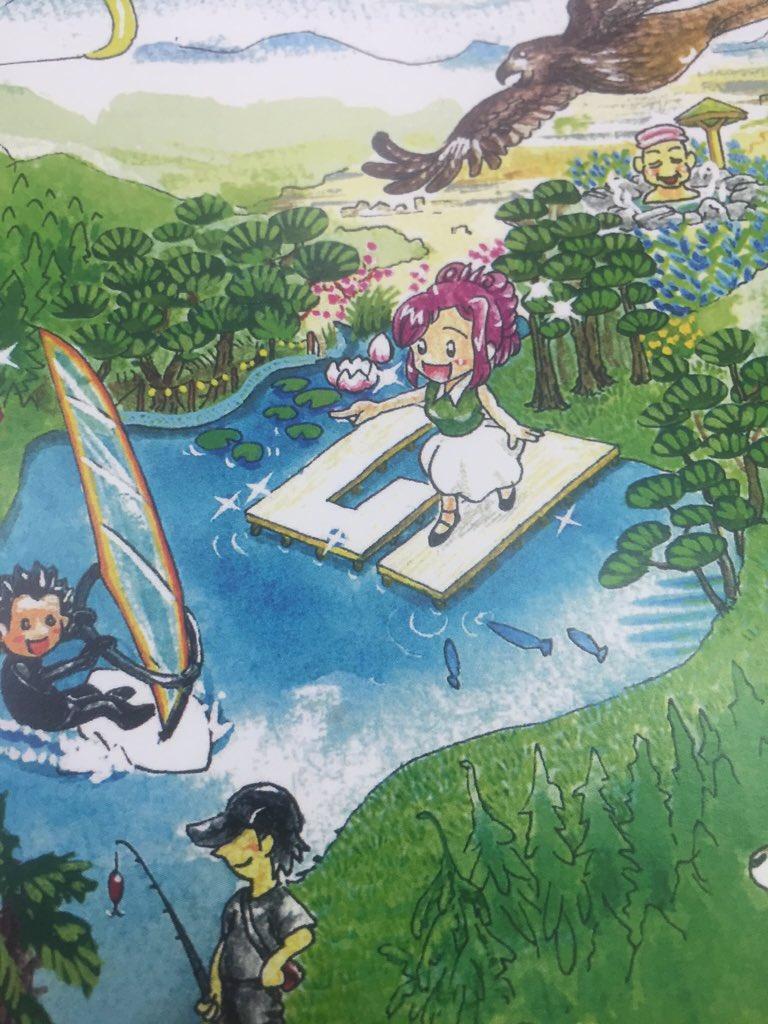 【祝】本日おねがい☆ティーチャー放送開始日!2002年1月10日から14年が経ちました。「これからもよろしくね!最優先事項よ!」 https://t.co/K4aCgn1TGE