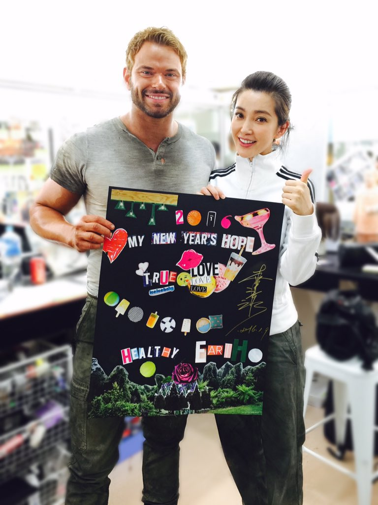 "Kellan Lutz on Twitter: ""Happy #NationalVisionBoardDay from  @Real_LiBingBing and I to everyone! Hope your vision boards turned out  amazing! https://t.co/8VMikNWUmb"""