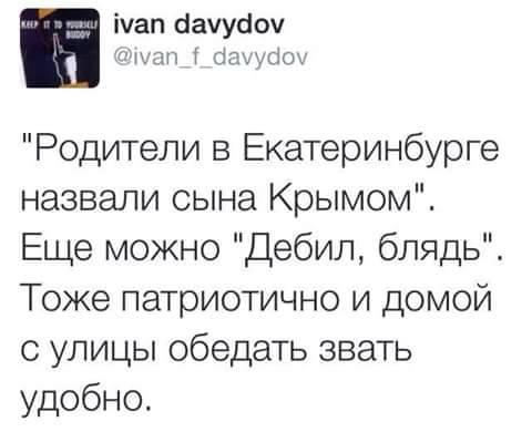 россия - страна-подонок, страна-выродок, страна-мразь - Страница 5 CYVXU4fWMAEezz6