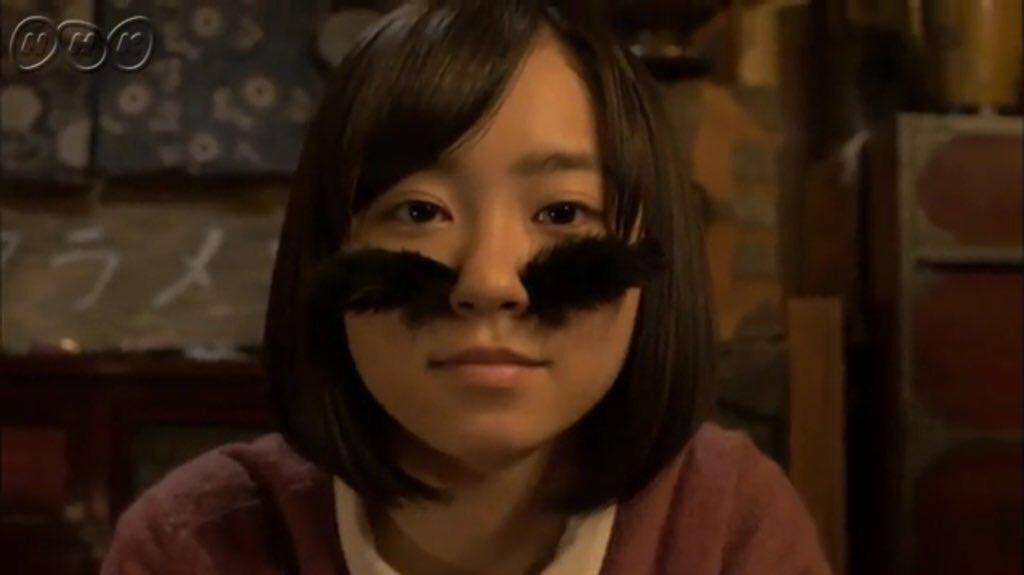 つけ髭の柴田杏花