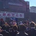 茨城県の成人式ツイートが批判殺到!そのワケは??!