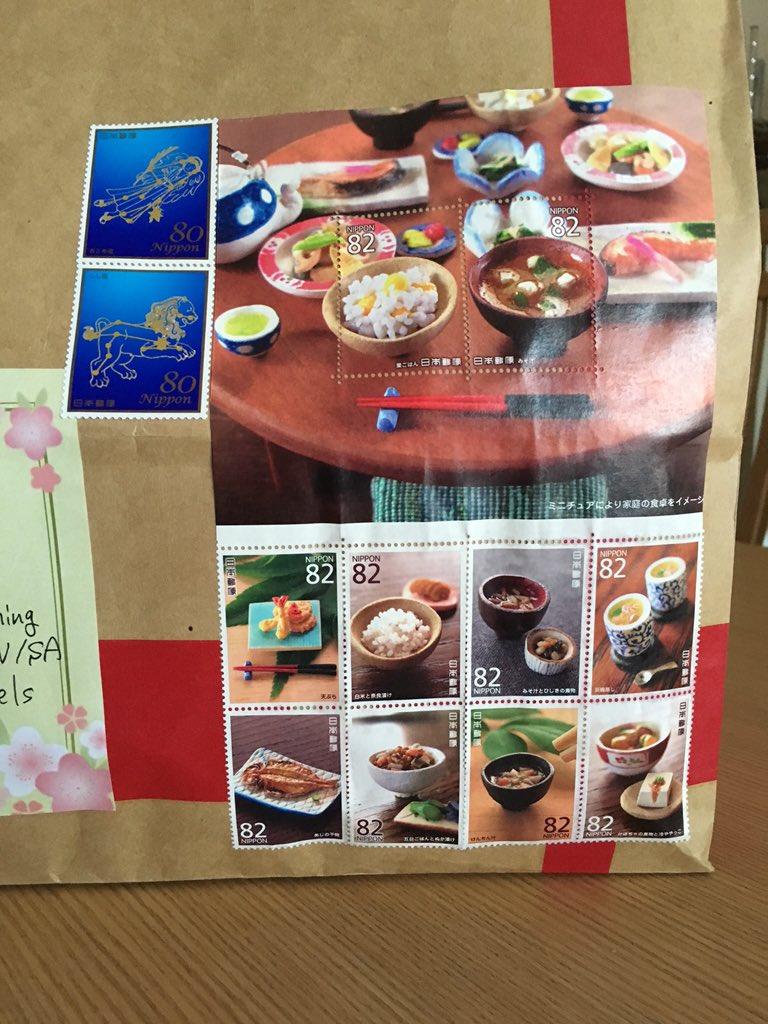 国際郵便に和食切手べったり https://t.co/9xgiQO1Ah0
