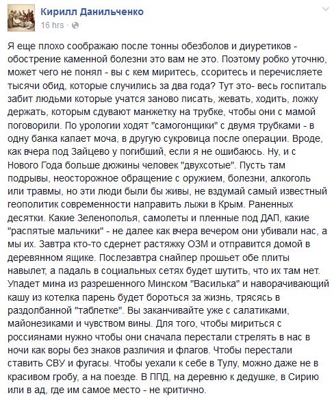"""""""Фантом"""" на Донетчине задержал 10 тыс. акцизных марок, которые пытались провезти на подконтрольные боевикам территории - Цензор.НЕТ 7065"""