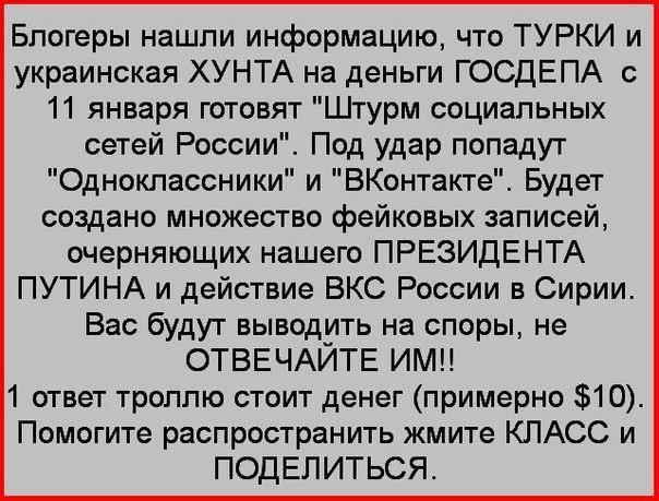 """Экс-советник Путина, бывший глава """"Газпром-Медиа"""" Лесин мог сотрудничать с ФБР, - The Daily Beast - Цензор.НЕТ 3063"""