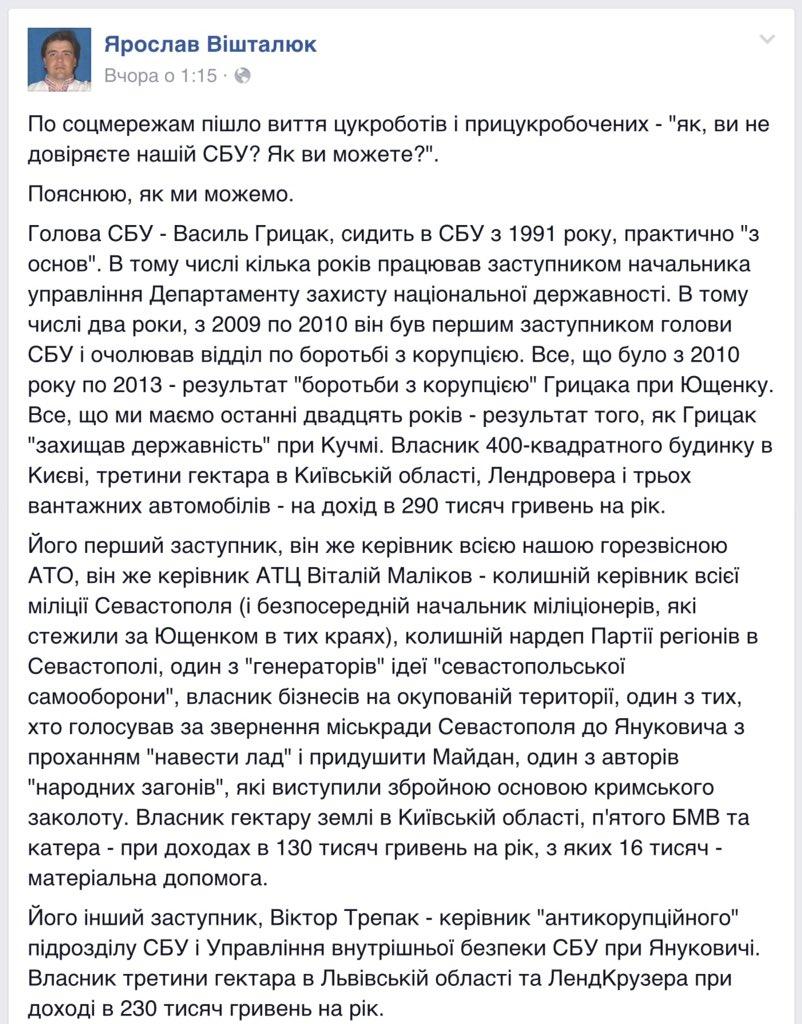 """Сын экс-директора ФСБ стал """"банкиром года"""" в России - Цензор.НЕТ 3101"""