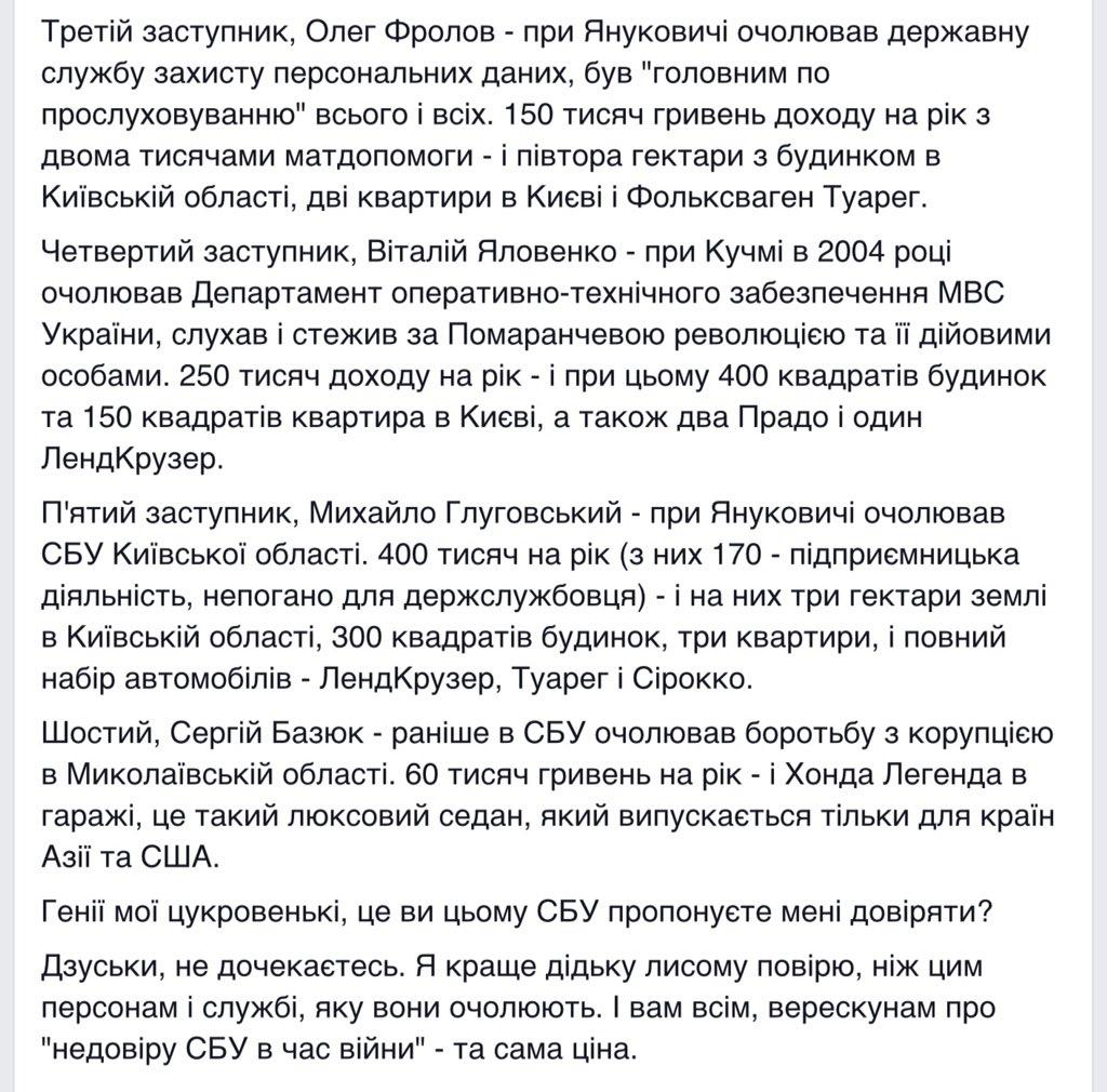 """Сын экс-директора ФСБ стал """"банкиром года"""" в России - Цензор.НЕТ 6482"""