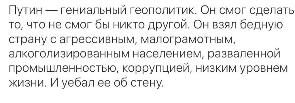 Российская экономика по потенциалу будет одной из худших в мире в 2016 году, - Bloomberg - Цензор.НЕТ 2366