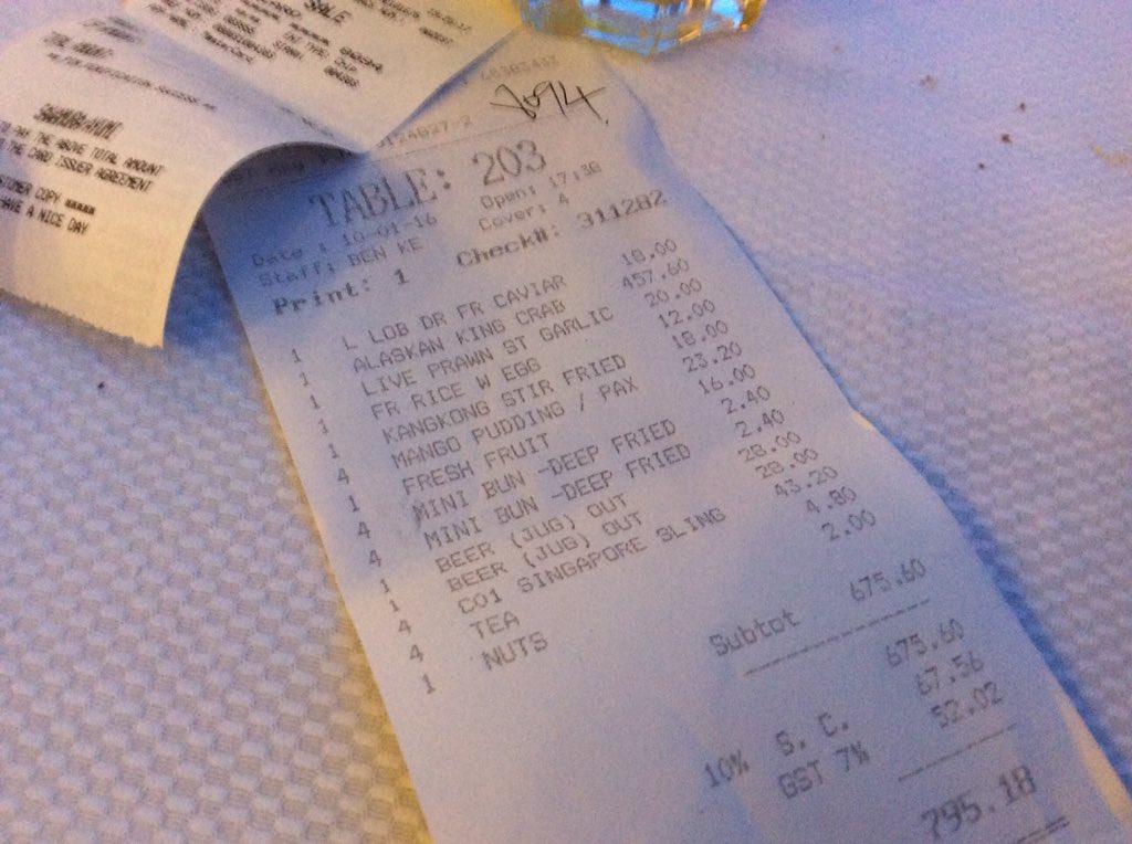 今日の教訓。 カニを食べるときは値段を聞いてからね(´・ω・`)ノシ https://t.co/fdTT5UWzD1