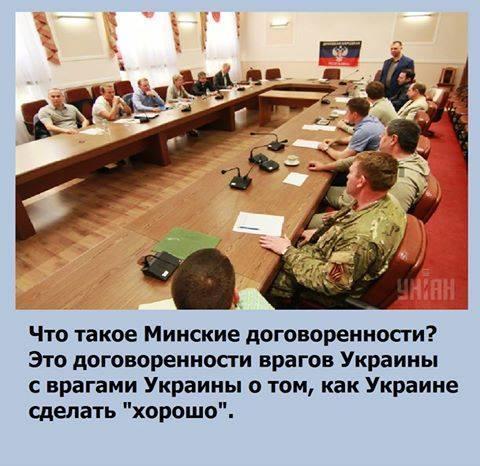 Представник ОБСЄ Сайдік констатує відсутність прогресу на переговорах у Мінську з вирішення конфлікту на Донбасі - Цензор.НЕТ 4724