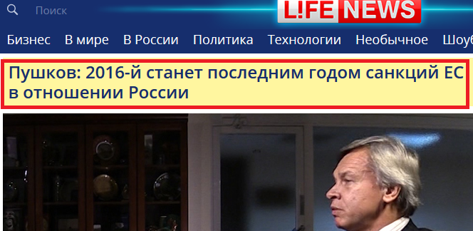 """Кремль меняет тактику на Донбассе, в """"ДНР/ЛНР"""" идут зачистки, - Stratfor - Цензор.НЕТ 6219"""