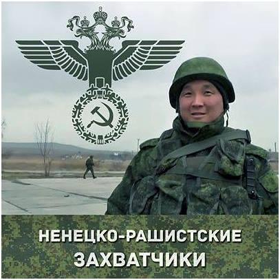 """""""Мне кажется, что от войны уже устали все, в том числе и Российская Федерация"""", - посол Украины в Румынии Бауэр - Цензор.НЕТ 4674"""