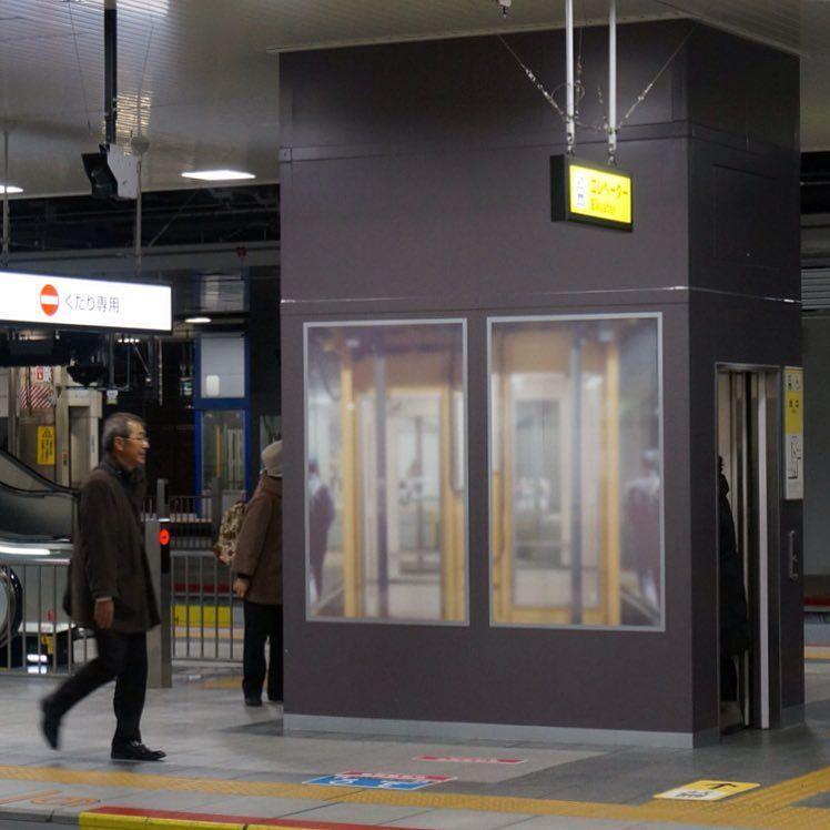 #norasign 2016/1/10 新大阪駅 窓のないエレベーターの外壁に窓の写真が貼られている https://t.co/c7PjmJeIZu https://t.co/mYJ1H5C8en