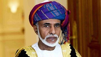 Sultan of oman homosexual rights