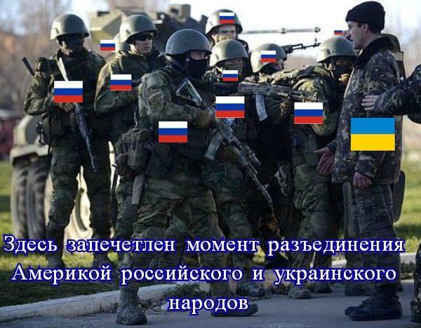 Представители боевиков присоединились к работе трехсторонней контактной группы в Минске, - пресс-секретарь Кучмы - Цензор.НЕТ 3080