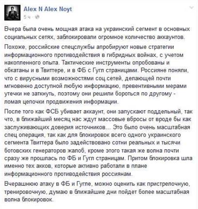 Украина на каждых переговорах в Минске поднимает вопрос освобождения журналистки Варфоломеевой, - Ирина Геращенко - Цензор.НЕТ 7200