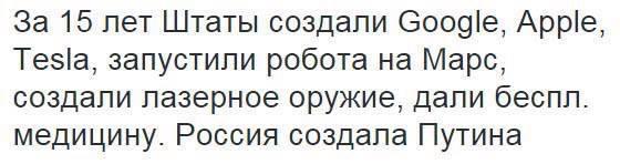 НАТО не названо угрозой в стратегии нацбезопасности России, - МИД РФ - Цензор.НЕТ 6466