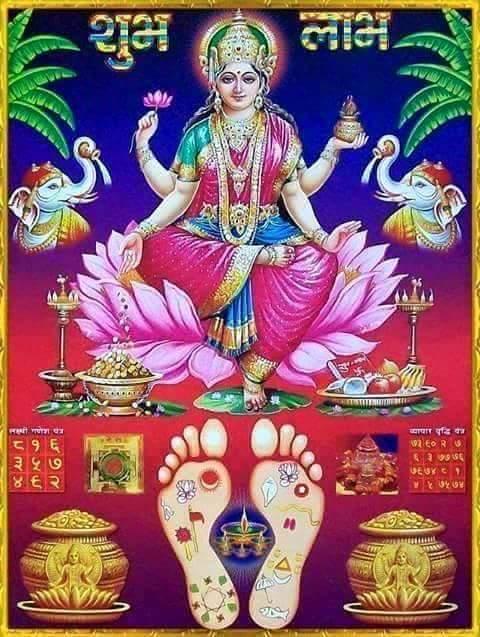Amrapali Dubey On Twitter Jai Maa Laxmi Httpstcoowbrwk71xa