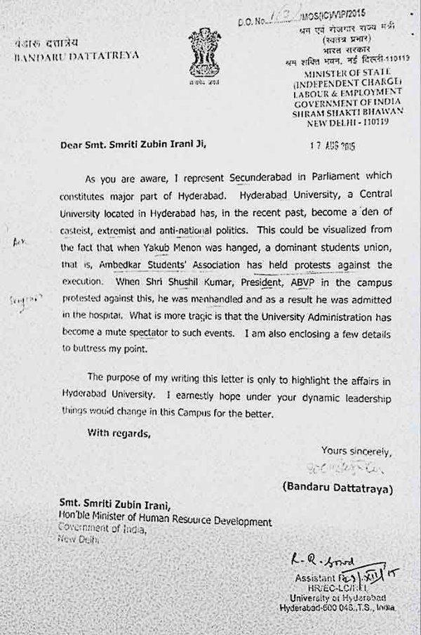 minister recommendation letter sample for job minister recommendation letter sample