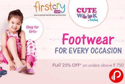 Get Flat 25% off on #CuteWalk #Babyhug #Footwears – @firstcryindia   Coupon Code – FC25CFF  http://www.paisebachaoindia.com/get-flat-25-off-on-cutewalk-babyhug-footwears-firstcry/…