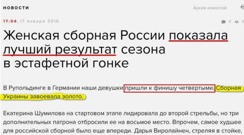 Вице-премьер Зубко призвал глав ОГА быть на рабочем месте во время сложной погодной ситуации в регионе - Цензор.НЕТ 1992
