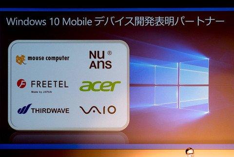 VAIOがWindows 10 Mobileスマホを2月4日に発表へ!日本マイクロソフト平野社長やNTTドコモ髙木常務などが登壇 https://t.co/pVcdHG3zRp #smaxjp https://t.co/0BSpH7mbMk