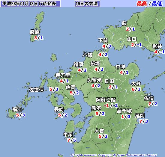 天気 予報 福岡 市 の