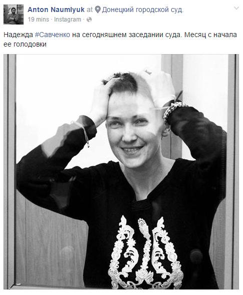 """""""Сегодня впервые в деле Савченко мы услышим живые показания свидетеля - украинского военного Руснака"""", - Новиков - Цензор.НЕТ 1427"""