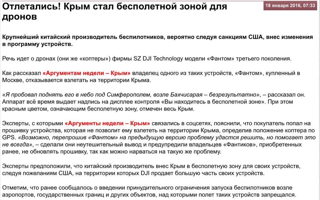 Российский суд отказался рассматривать видеозапись задержания Савченко - Цензор.НЕТ 1894