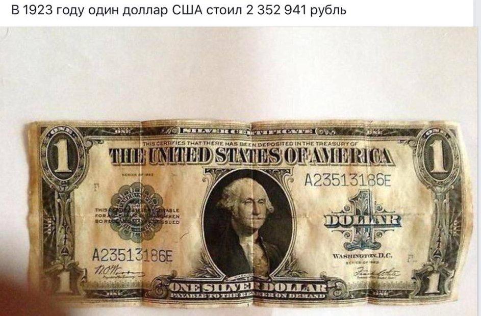 Экономика РФ после периода застоя перешла к саморазрушению, - Washington Post - Цензор.НЕТ 9670