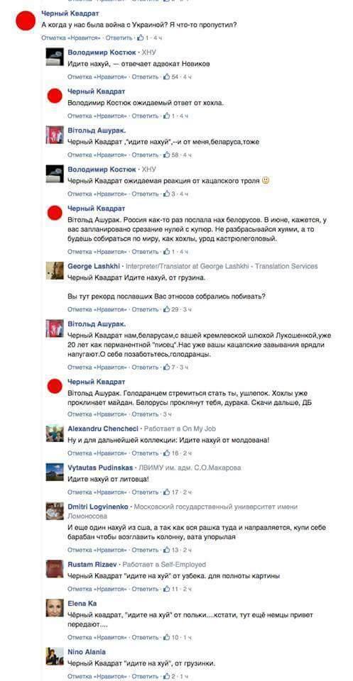 НАТО анализирует планы Москвы по созданию дивизий на западе РФ, - Вершбоу - Цензор.НЕТ 1653
