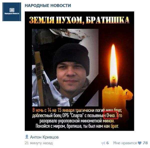 МИД Украины подтвердил факт ДТП с участием автомобиля генконсульства Украины в Петербурге - Цензор.НЕТ 10