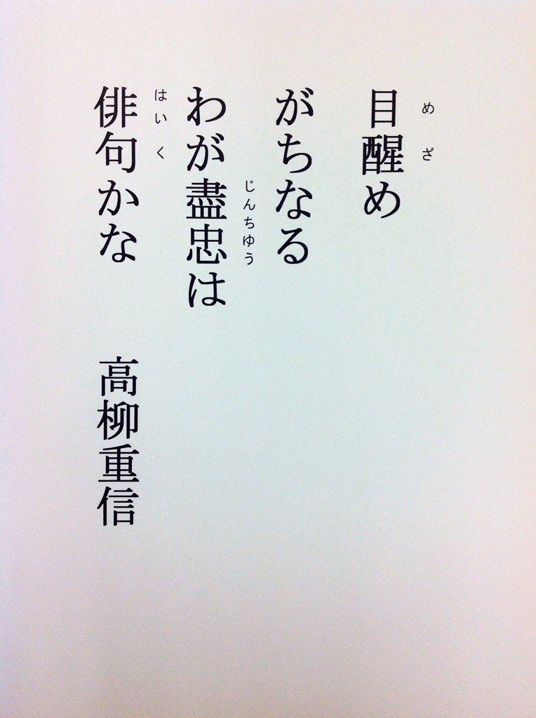 tweet : 多行俳句/前衛俳句の俳...