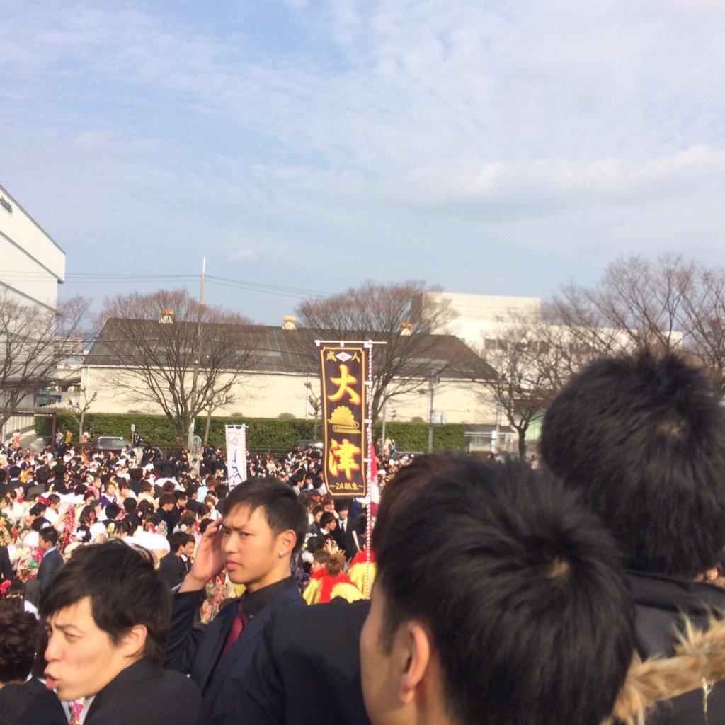 これが姫路の成人式だ https://t.co/WJwY97nUyS