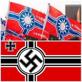 """當年KMT跟納粹關係很好啦 RT @irrenhaeusler: 要抄也先看清楚,自己抄的是什麼東東。 沒文化,真可怕。 (""""Reichskriegsflagge"""" in Nazi-Germany, 1938-1945) https://t.co/Ec1ob2lVXC"""