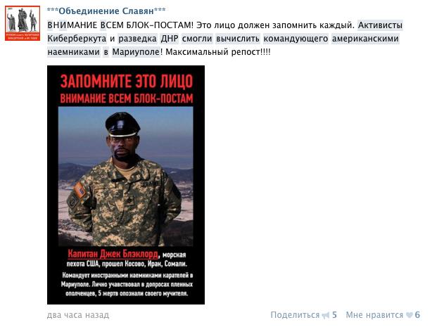 Инфекционная больница Донецка переполнена боевиками. Ситуация критическая, лекарства отсутствуют, - Тымчук - Цензор.НЕТ 8556