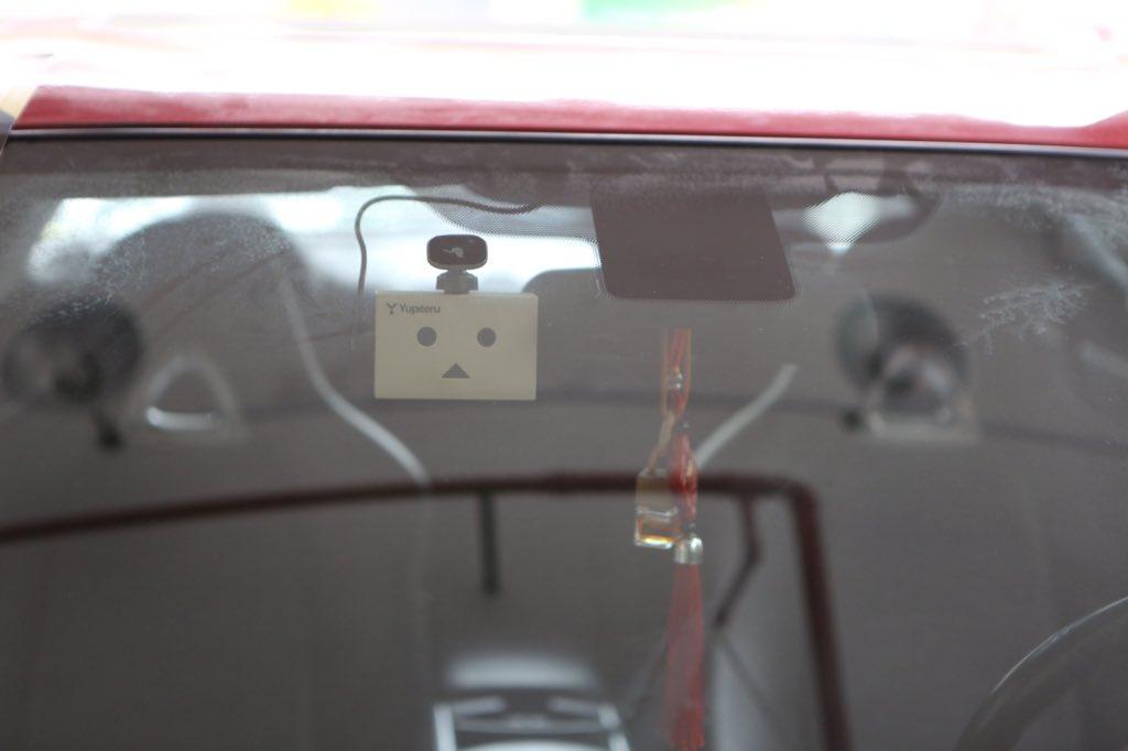 哈哈哈,这行车记录仪装车真的很搞笑的说 https://t.co/AbmMCyV5a0