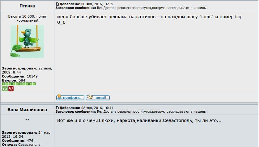 CYb6_IiUwAAr714.png