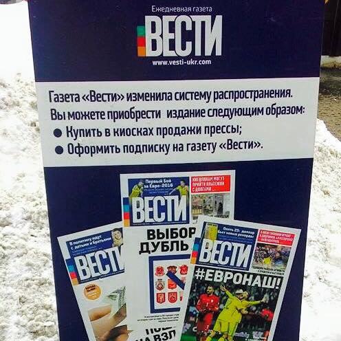Порошенко разрешил Генпрокуратуре дорасследовать подследственные Антикоррупционному бюро уголовные производства - Цензор.НЕТ 988