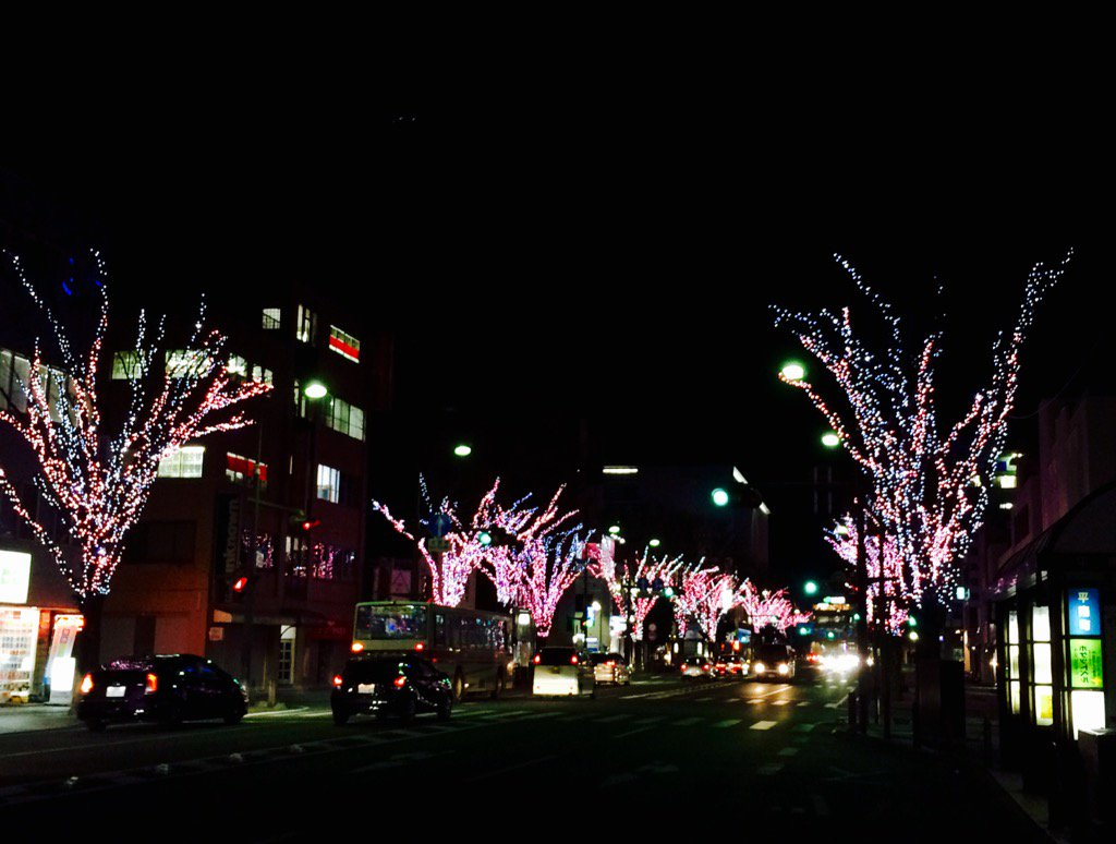 いわき駅前、光のさくらまつりイルミネーションは、本日で見納めでございます。今年もいわきの冬を明るく照らしてくれてありがとう。 https://t.co/DUQ4LLXBkM