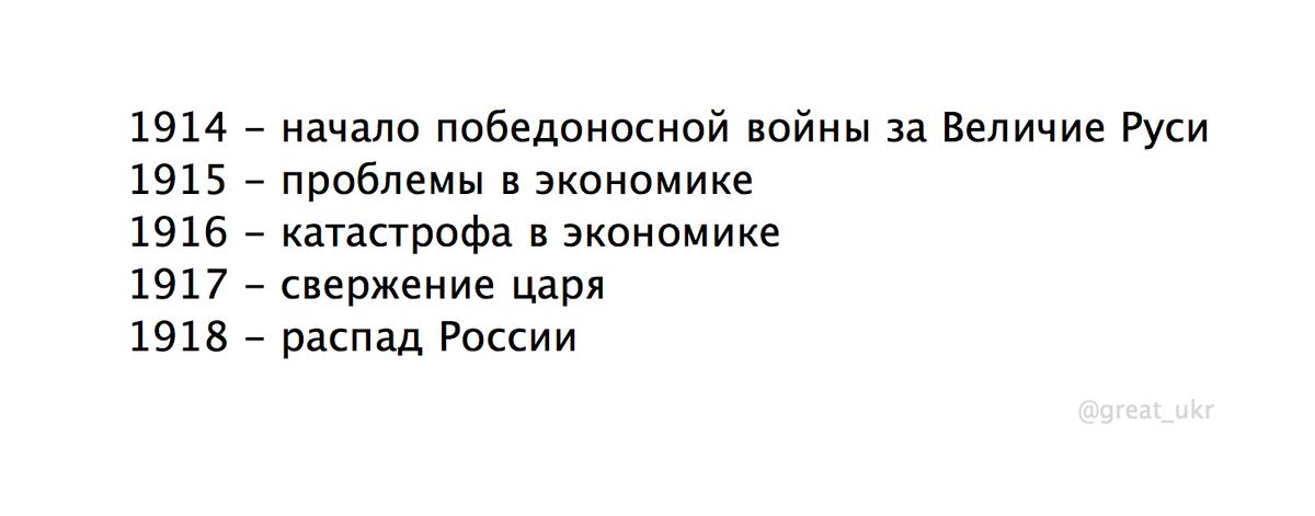 НАТО не обещало России не расширяться, - замгенсека Вершбоу - Цензор.НЕТ 3440