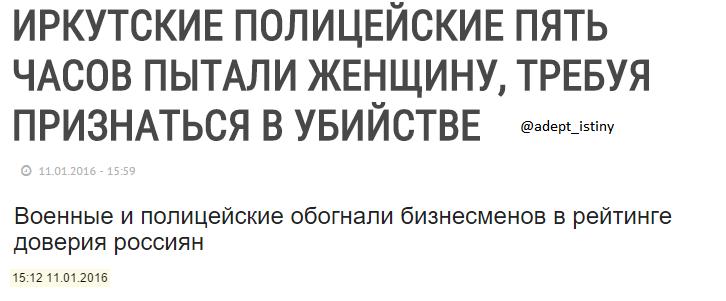 Россия готова поставлять Сербии современное вооружение, включая ЗРК С-300, - Рогозин - Цензор.НЕТ 7033