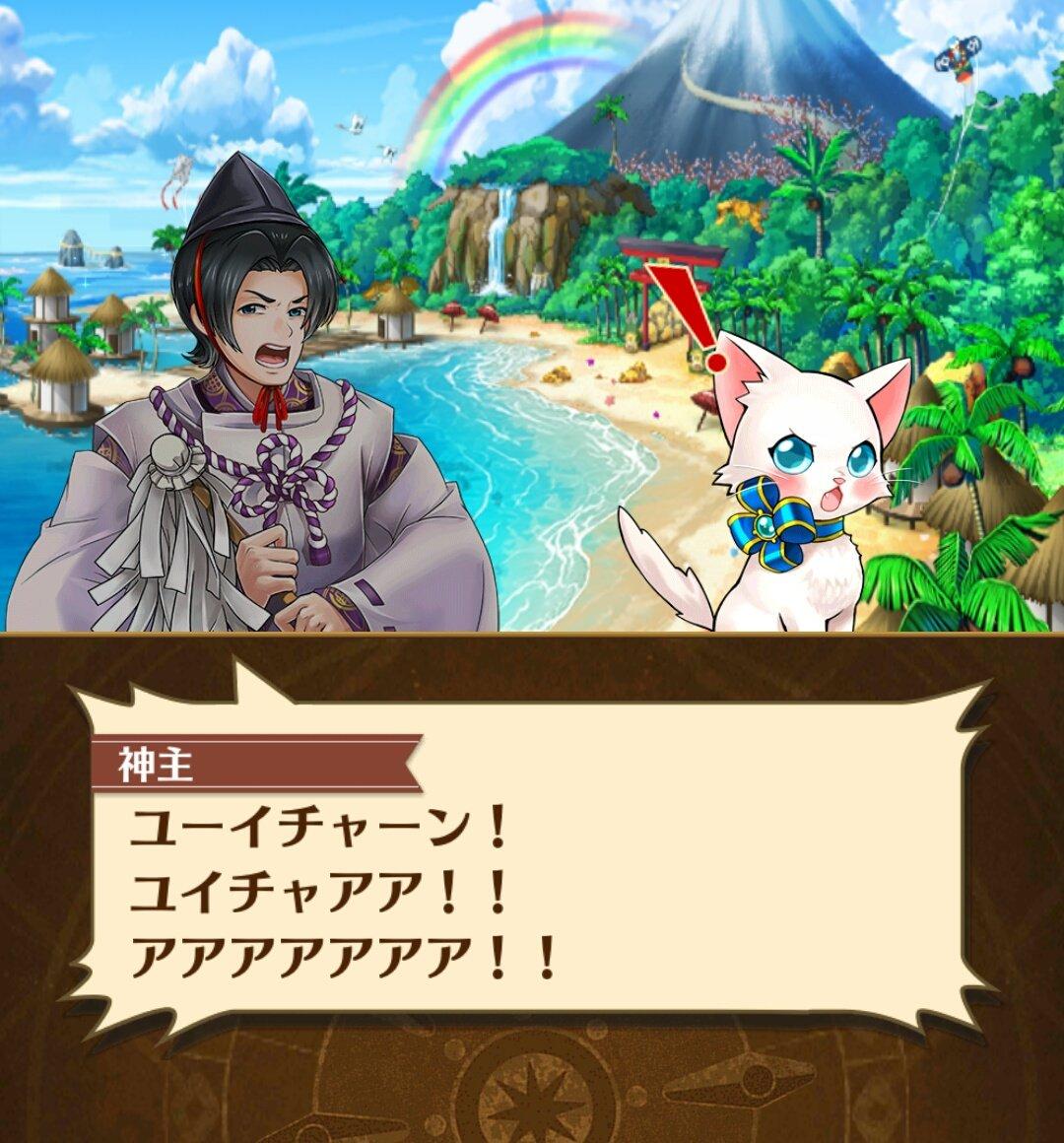 白猫プロジェクトに小倉唯のオタク出現して笑ってるwww https://t.co/TCD0gOkfYk