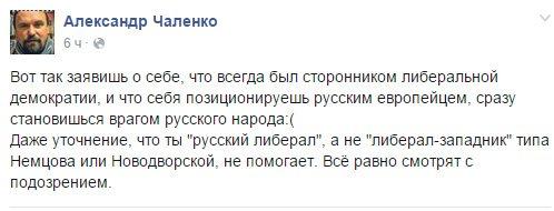 Необходимо определить конкретные сроки выполнения Минских соглашений в 2016 году, - Порошенко - Цензор.НЕТ 1745