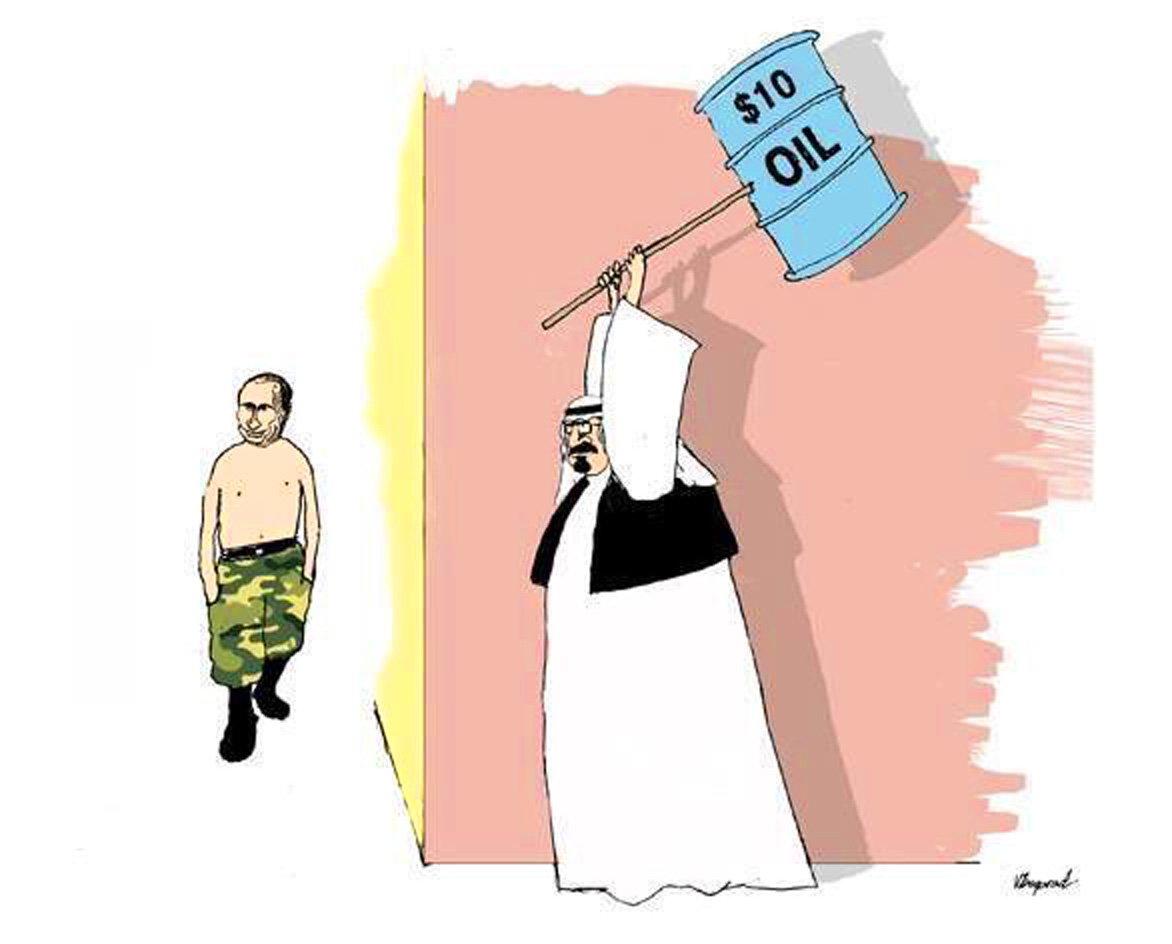 Цены на нефть могут опуститься до $10 за баррель, - британские аналитики - Цензор.НЕТ 4143