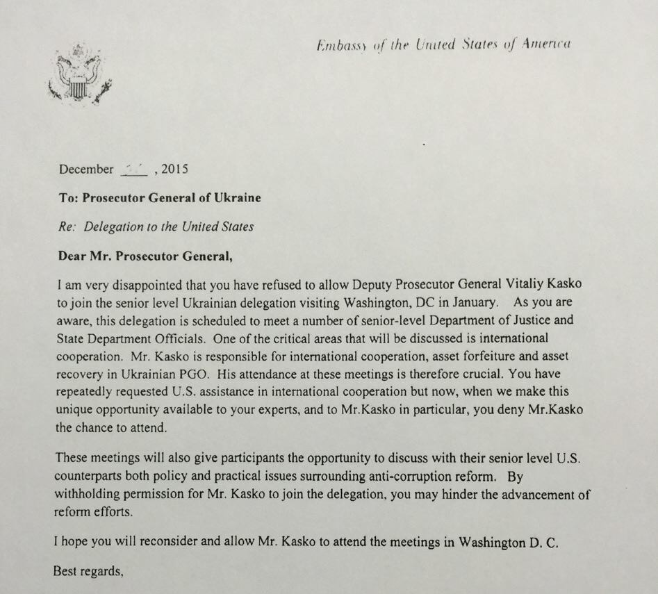 Касько подтвердил, что Шокин не отпустил его в командировку в США - Цензор.НЕТ 5715